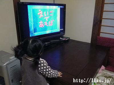 子供たちがテレビの前に集まってきました