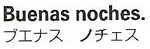 night_5_su.jpg