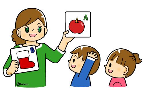 幼児教育と語学の関係
