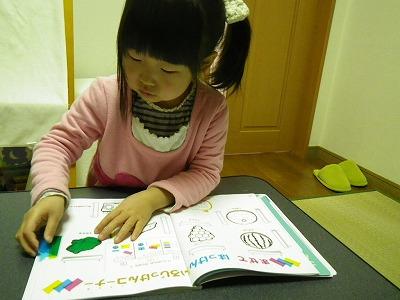 楽しんで勉強できるので幼児教育にぴったり
