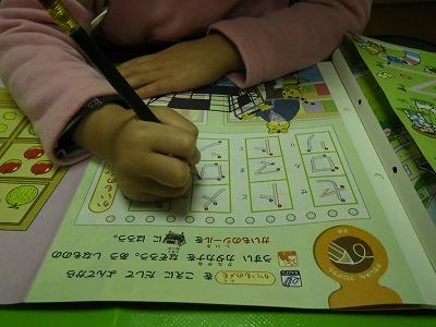 カタカナを書く練習