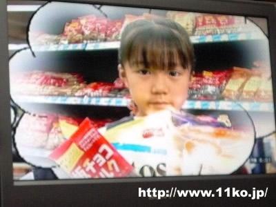 スーパーマーケットでのマナーを学習します。
