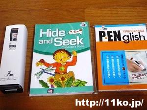 英語絵本と英会話教本が付いていました