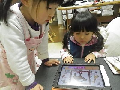 iPadを幼児教材に活用 こどもえいごずかん編